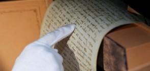 Венецианска библиотека публикува завещанието на Марко Поло