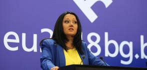 България получи висока оценка за европредседателството