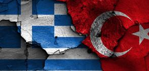 Турция: Гърция отново защитава участниците в опита за преврат