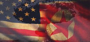 ТАЙНА СРЕЩА В ПХЕНЯН: Шефът на ЦРУ е разговарял за задържаните американци