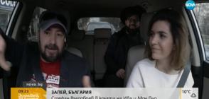 """""""Запей, България"""": Стефан Вълдобрев в колата на Ива и Мон Дьо"""