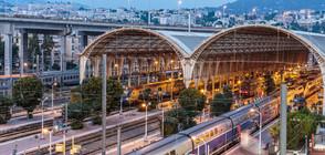 Работниците във френските железници заплашват със стачки и през юли и август
