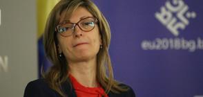 Захариева: Подписването на договора - старт към евроинтеграцията на Македония