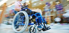 Подкрепа за протестиращите майки на деца с увреждания