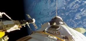 Вижте Земята от Космоса (360° ВИДЕО)