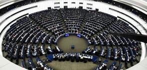 Унгария започна кампания срещу резолюцията на Европарламента