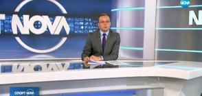 Спортни новини (18.04.2018 - централна)