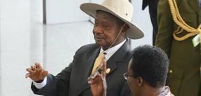 """Уганда забранява оралния секс, защото """"устата е за хранене"""""""