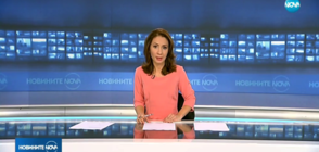 Новините на NOVA (18.04.2018 - късна)