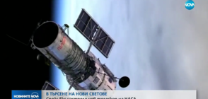 SpaceX изстреля нов телескоп на НАСА