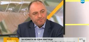 """Бивш правосъден министър: Арестът на кметицата на """"Младост"""" беше прекалено показен"""