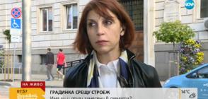 Общинар: Привидната некомпетентност на Иванчева явно е свързана с други интереси