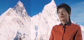 """""""ИСТОРИИ НА УСПЕХА"""" с Деси Банова: Единствената българка, стъпила на Еверест"""