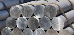 Заради санкциите на САЩ Япония спира вноса на руски алуминий