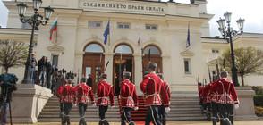 От Народното събрание се извиниха, че не пуснали хората с увреждания вътре