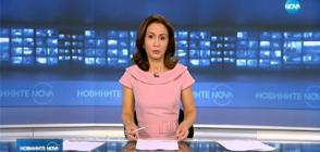 Новините на NOVA (19.04.2018 - обедна)