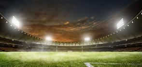 Парламентът прие на първо четене новите мерки срещу спортното хулиганство