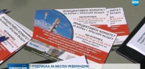 ЗАРАДИ ОБГАЗЯВАНЕТО: Бургас иска местен референдум