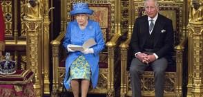 Общността на нациите реши: Принц Чарлз ще наследи майка си на лидерския пост