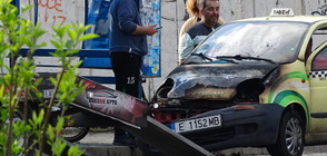 Благоевградско такси пламна в движение (СНИМКА)