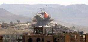 20 души загинаха при въздушен удар в Йемен