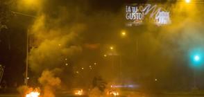 КЪРВАВИ ПРОТЕСТИ: Поне 10 загинали в Никарагуа (ВИДЕО+СНИМКИ)