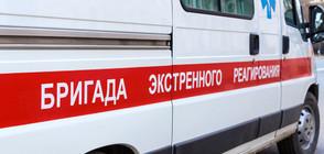 БУРНИ ВЕТРОВЕ В МОСКВА: Бебе почина, а мнозина бяха ранени