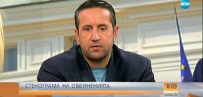 Експерт за ареста на Иванчева: Някои хора смесиха правото с естетиката