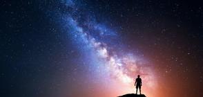 Поглед към звездите през най-стария телескоп у нас (ВИДЕО)
