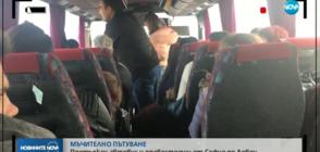 МЪЧИТЕЛНО ПЪТУВАНЕ: Претъпкан автобус и правостоящи от София до Ловеч