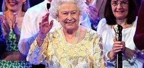Британската кралица отпразнува рождения си ден с грандиозен концерт (ВИДЕО+СНИМКИ)
