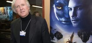 """Джеймс Камерън се надява да заснеме още четири филма """"Аватар"""""""