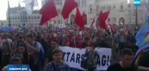 Хиляди протестираха в Унгария срещу премиера Орбан
