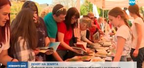 В Световния ден на Земята хиляди получиха книги за смет