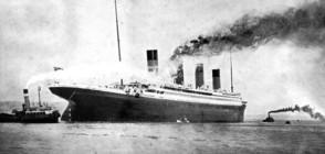 """Продадоха на търг менюто от първия обяд на """"Титаник"""" (СНИМКА)"""