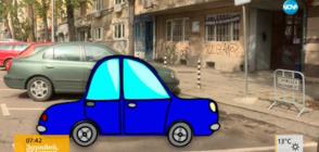 """""""ПЪЛЕН АБСУРД"""": Преместен ли е пътен знак, за да бъде глобен шофьор?"""