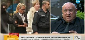 Марковски: Дюлгеров казва, че пуснал парите в кашон в колата на Иванчева