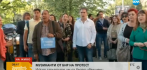 За по-високи заплати: Музиканти от БНР на протест (ВИДЕО)