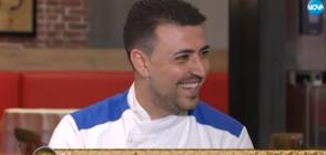 Какъв е Марко Георгиев извън Hell's Kitchen България?