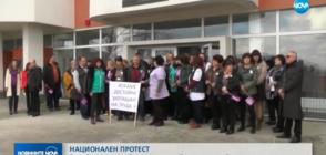 Здравни инспектори се събират на национален протест в София