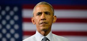 Обама ще изнесе лекция по случай 100 г. от раждането на Мандела