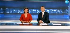 Новините на NOVA (23.04.2018 - централна)