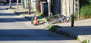 11-годишен велосипед се блъсна в кола, с фрактура на таза е (СНИМКИ)