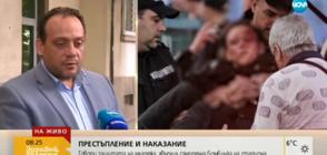 СЛЕД ИНЦИДЕНТА НА СТАДИОНА: Адвокатът на Исаев призна, че се е дегизирал