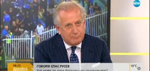 """Собственикът на """"Левски"""" оприличи инцидента на стадиона на терористичен акт"""