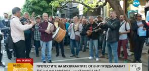 Музикантите от БНР с тъпани и гайди под прозорците на финансовото министерство