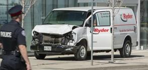 СЛЕД ТРАГЕДИЯТА В ТОРОНТО: 10 загинали и 15 ранени (ВИДЕО+СНИМКИ)