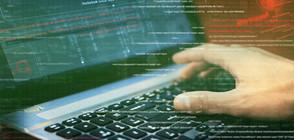 Майкрософт обвини Русия в опит за кибератаки (ВИДЕО)