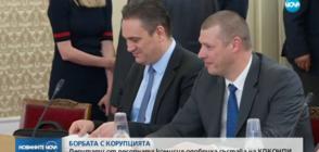 Депутати от ресорната комисия одобриха състава на КПКОНПИ