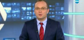 Спортни новини (24.04.2018 - централна)